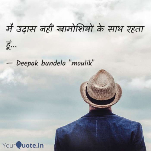 Post by Deepak Bundela Moulik on 20-Sep-2019 10:48am