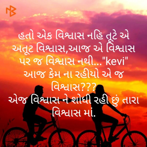 Post by Mansi on 20-Sep-2019 10:55am