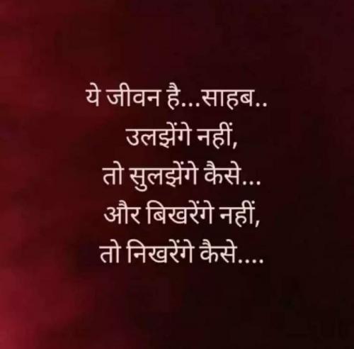 Post by Bhavesh Rathod on 20-Sep-2019 10:56am