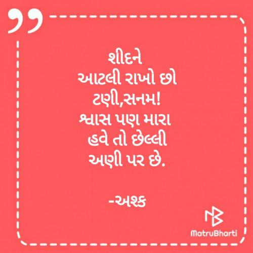 Post by Ashkk Reshmmiya on 20-Sep-2019 11:02am