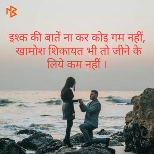 Post by Apexa Desai on 20-Sep-2019 11:53am