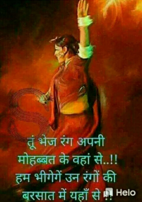 Post by Aarti on 20-Sep-2019 12:27pm