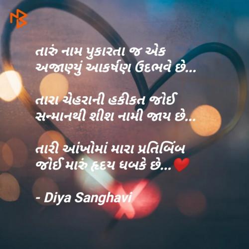 Post by Diya Sanghavi on 20-Sep-2019 12:41pm