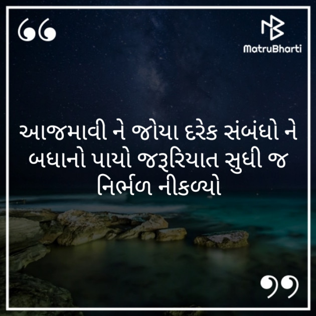 Post by Jigi on 20-Sep-2019 02:54pm