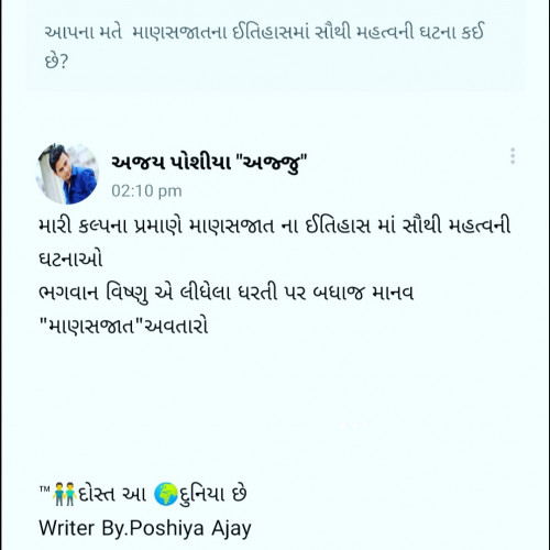 Post by POSHIYA AJAY on 20-Sep-2019 03:12pm