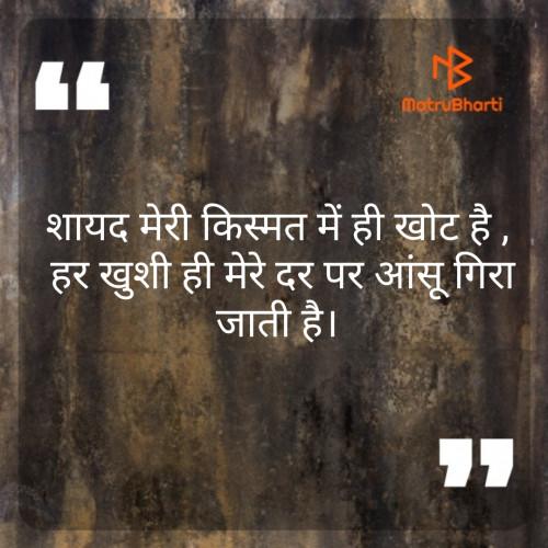 Post by Tara Gupta on 20-Sep-2019 03:18pm