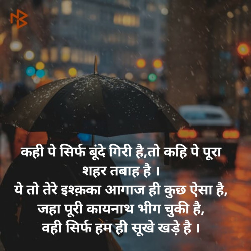 Post by BHAVESHSINH PARMAR on 20-Sep-2019 04:33pm