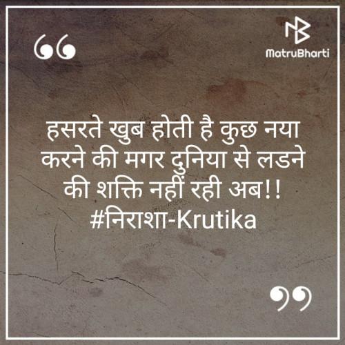 Post by Krutika on 20-Sep-2019 05:23pm