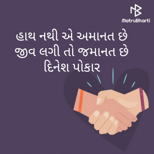 Post by Dinesh Patel on 20-Sep-2019 06:06pm