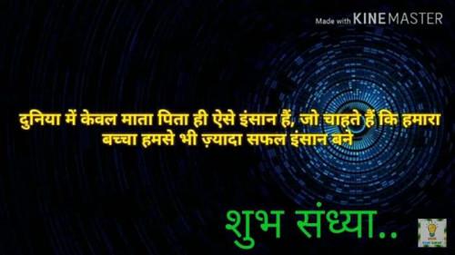 Post by Kalpesh Joshi on 20-Sep-2019 06:09pm