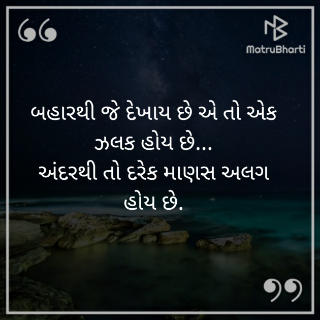 Post by Rutvik Kakadiya on 20-Sep-2019 06:24pm