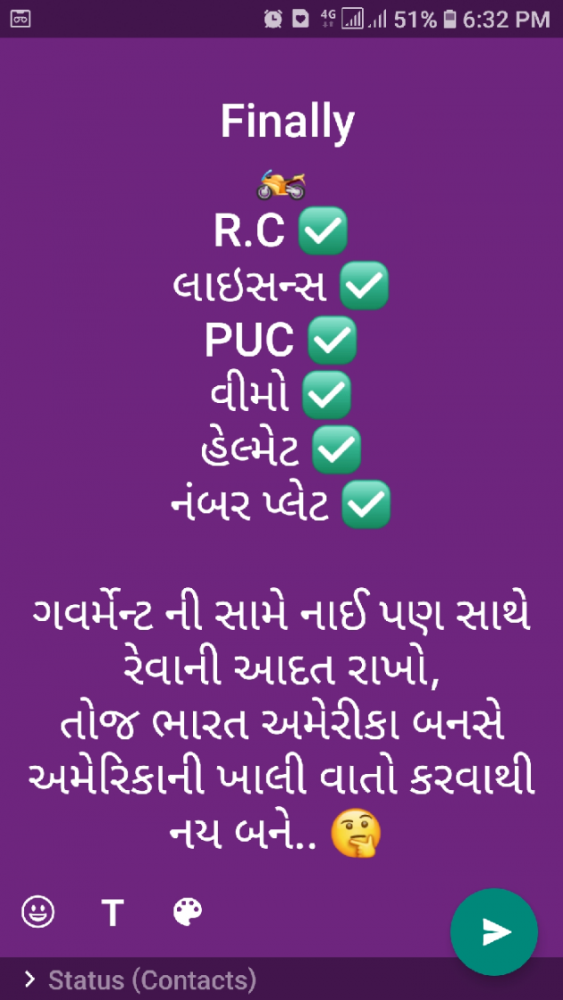 Post by SoDh on 20-Sep-2019 06:33pm