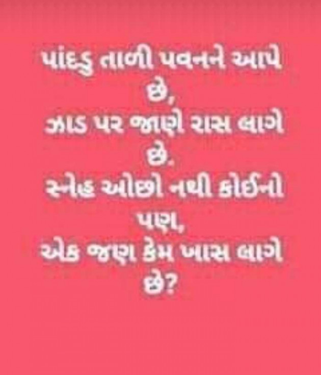 Post by Jigs Hindustani on 20-Sep-2019 07:24pm