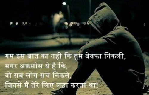 Hindi Raat-Ke-Jazbaat status by Devesh Mishra on 20-Sep-2019 07:45pm | Matrubharti
