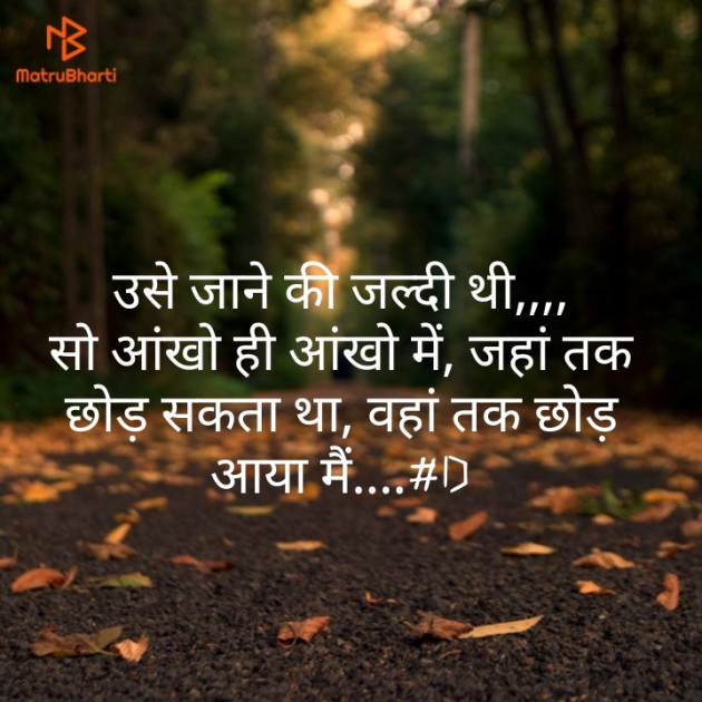 Post by Deepak Singh on 20-Sep-2019 08:31pm