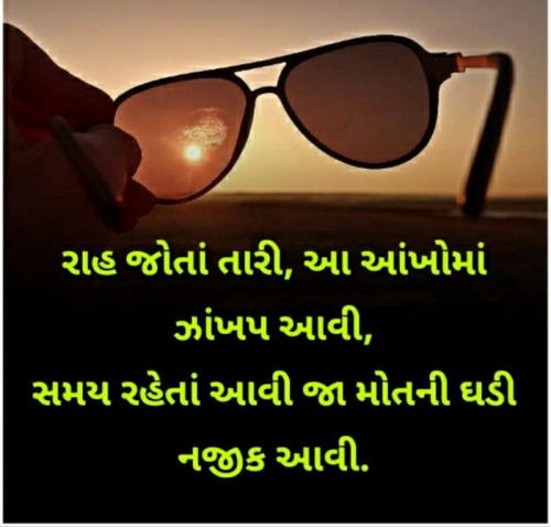 Post by Apexa Desai on 20-Sep-2019 09:53pm