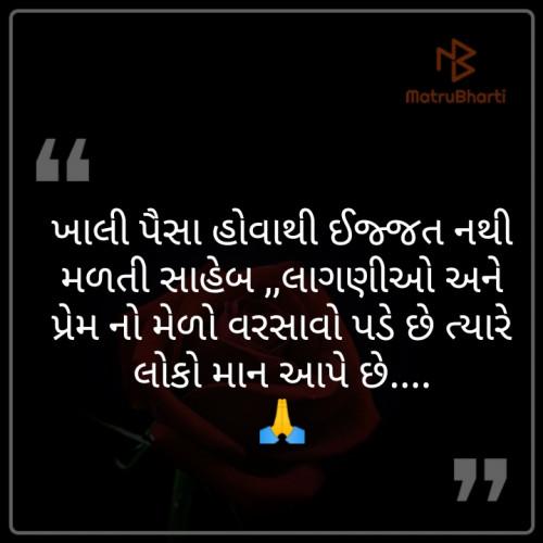 Post by Mari Dayri on 21-Sep-2019 01:15am