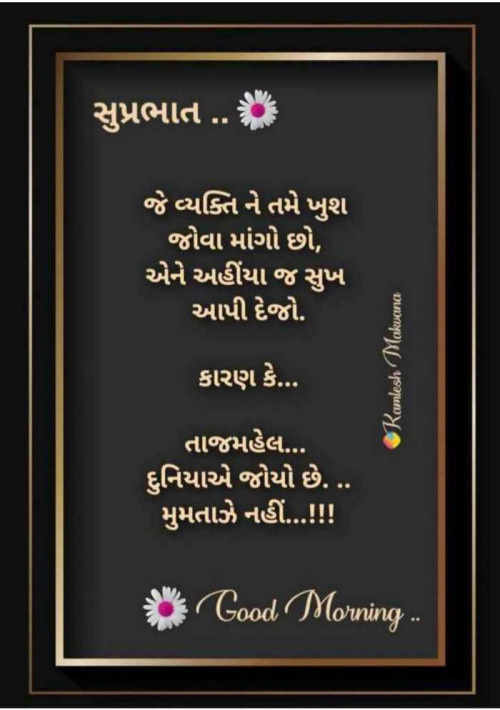 Post by Mehul Kumar on 21-Sep-2019 04:16am