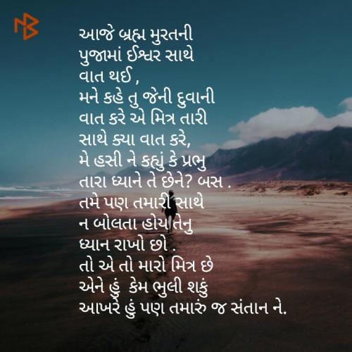 Post by Jigna on 21-Sep-2019 06:22am