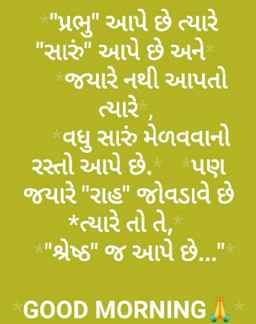 Post by Vasant prajapati on 21-Sep-2019 07:20am