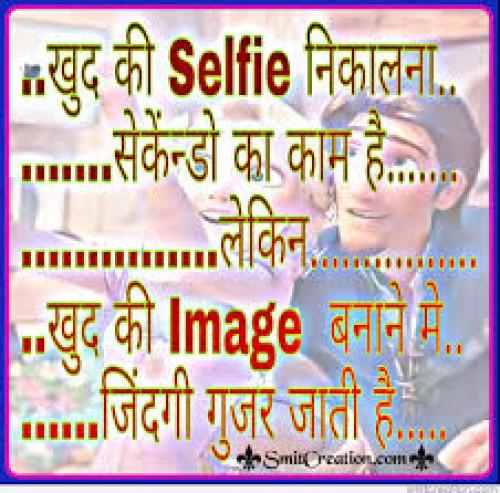 Post by Vaghela Nita Balubhai on 21-Sep-2019 07:47am