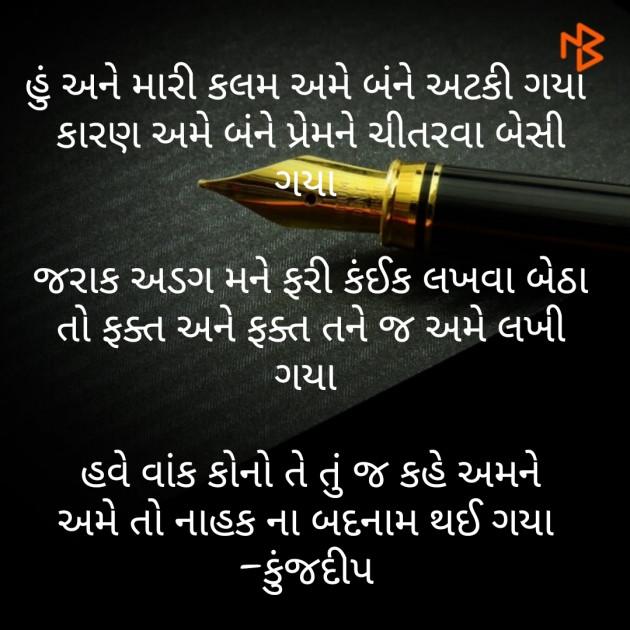 Post by Kinjal Dipesh Pandya on 21-Sep-2019 07:51am