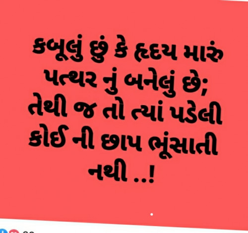 Post by Jigna on 21-Sep-2019 08:32am