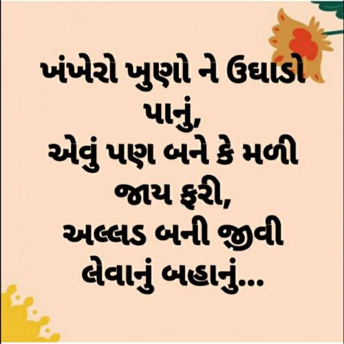 Post by Jigna on 21-Sep-2019 08:33am
