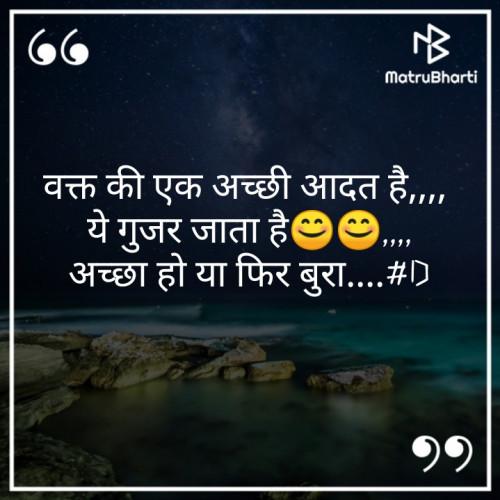 Post by Deepak Singh on 21-Sep-2019 08:43am