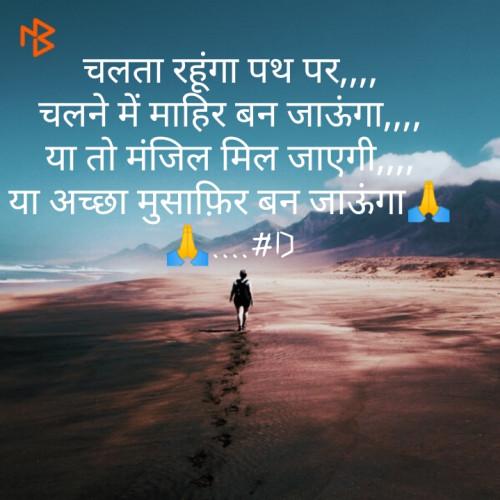 Post by Deepak Singh on 21-Sep-2019 08:45am