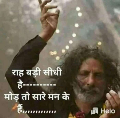 Post by heenamehta on 21-Sep-2019 11:06am