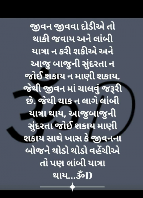Post by Dhruti Dave on 21-Sep-2019 12:46pm