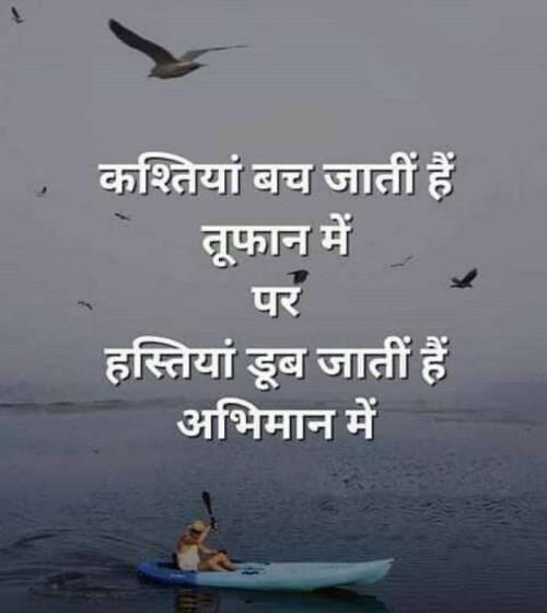 Post by Sanjay Joshi on 21-Sep-2019 02:41pm
