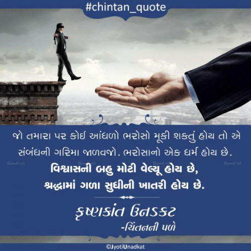 Post by Krishnkant Unadkat on 21-Sep-2019 03:05pm