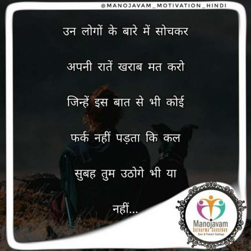 Post by Manojavam Motivation on 21-Sep-2019 03:55pm