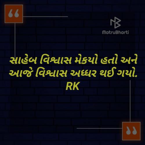 Post by Rakesh Solanki on 21-Sep-2019 05:56pm