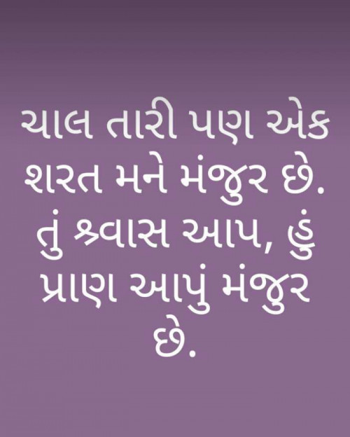 Post by Bharat Gelot on 21-Sep-2019 07:20pm