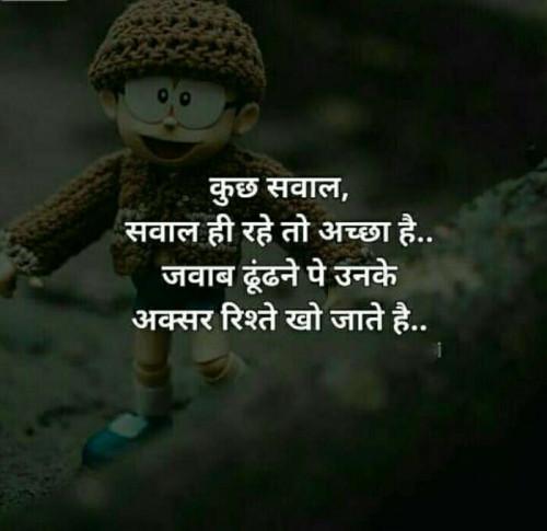 Post by vidya padvi on 21-Sep-2019 08:34pm