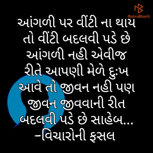 Post by Sagar Raval on 21-Sep-2019 09:23pm