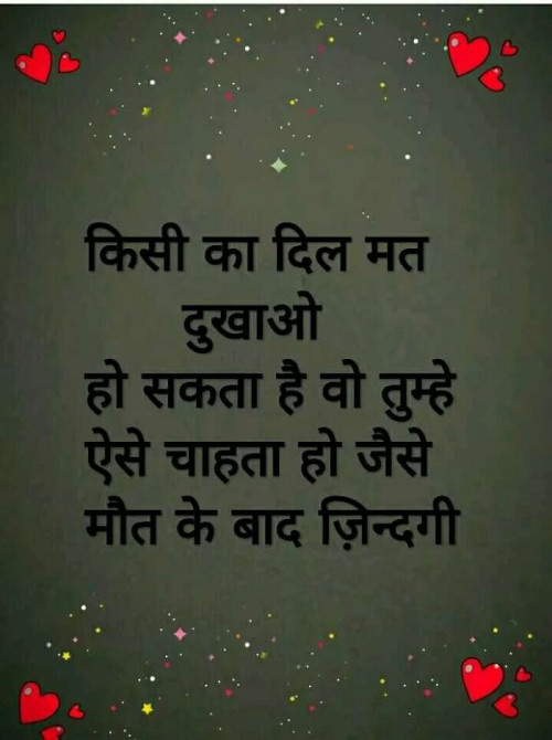 Quotes, Poems and Stories by Anuj | Matrubharti