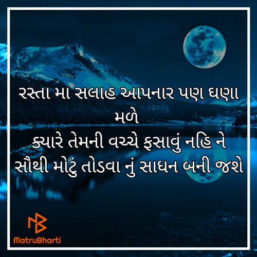 Post by VAGHELA HARPALSINH on 21-Sep-2019 10:38pm