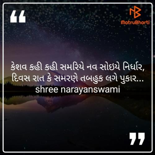 Post by Pravin Mokariya on 22-Sep-2019 12:01am