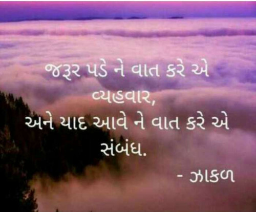 Post by Bharat Gelot on 22-Sep-2019 12:10am