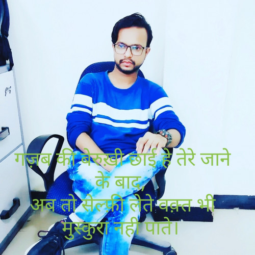 Post by Sajju Khan on 22-Sep-2019 12:11am