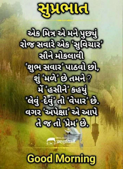Post by Mehul Kumar on 22-Sep-2019 04:12am