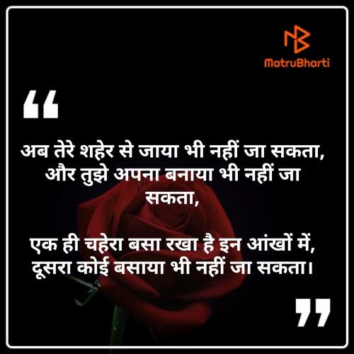 Post by Er Bhargav Joshi on 22-Sep-2019 07:18am