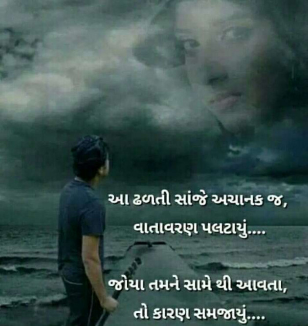 Post by Aarti on 22-Sep-2019 07:28am