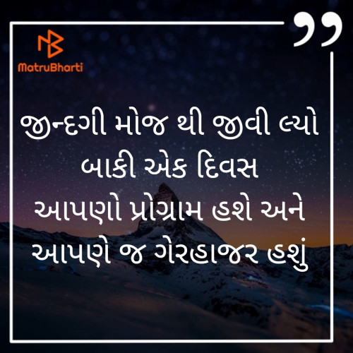 Post by Anu on 22-Sep-2019 09:29am