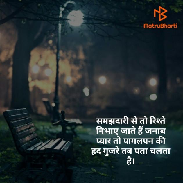 Post by priya soni on 22-Sep-2019 09:32am
