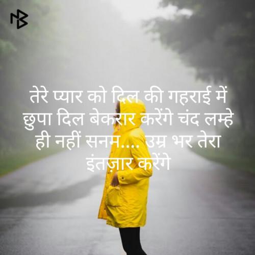 Post by Devesh Mishra on 22-Sep-2019 09:53am